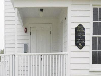 Front Door at Historic Jarvisburg Colored School