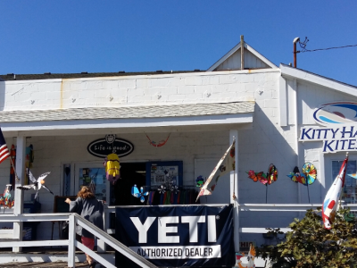 Kitty Hawk Kites - Ocracoke